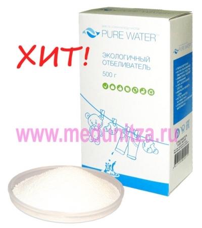 Кислородный отбеливатель PURE WATER