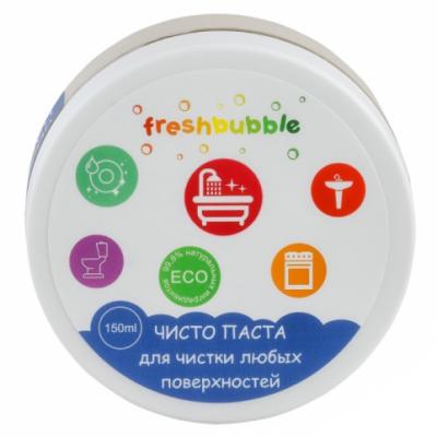 ЧИСТО ПАСТА для любых поверхностей ТМ FreshBubble