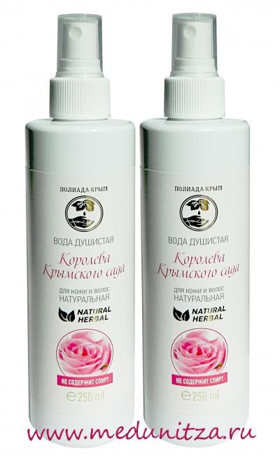 Душистая вода розы КОРОЛЕВА КРЫМСКОГО САДА