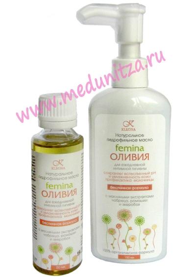 Интимное мыло Femina ОЛИВИЯ