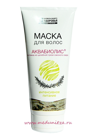 Маска для волос АКВАБИОЛИС интенсивное питание