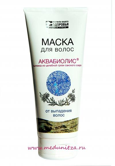 Маска для волос АКВАБИОЛИС от выпадения волос