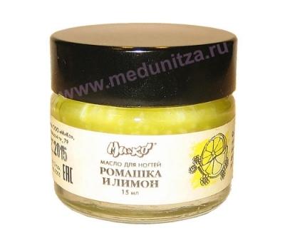 Масло для ногтей Ромашка и лимон