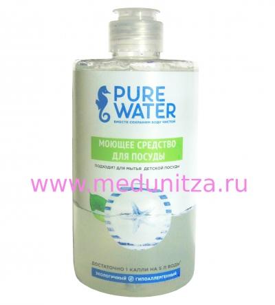 Моющее средство для посуды PURE WATER  гипоаллергенное