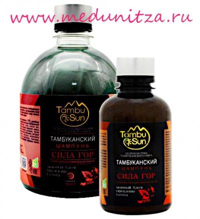 Тамбуканский шампунь СИЛА ГОР
