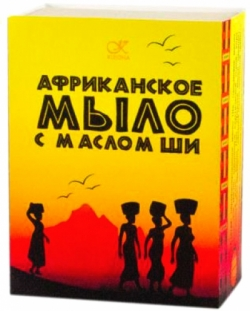 Африканское черное мыло с углем.