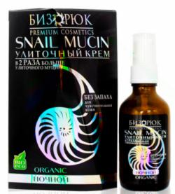 Ночной крем с улиткой «Snail mucin» COSMOS