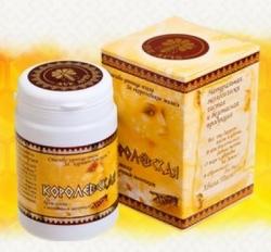 """Маска для кожи лица """"Королевская"""" с медом, прополисом и маточным молочком"""