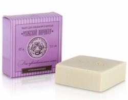Мыло для бритья с отваром подорожника и маслом лаванды.
