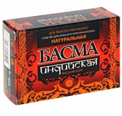 БАСМА индийская