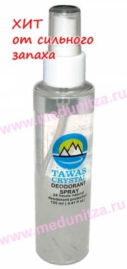 Дезодорант-спрей (квасцы жидкие).