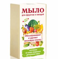 Натуральное мыло для фруктов и овощей и для мытья посуды Клеона