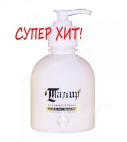 Крем-мыло ТАЛИР с норковым маслом