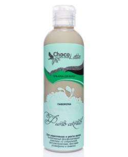 СЫВОРОТКА ФИТО-АКТИВ для укрепления и роста волос ТМ ChocoLatte
