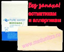Хозяйственное мыло PURE WATER без эфирных масел.
