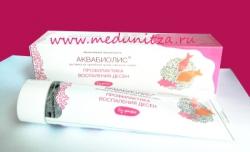 Зубная паста АКВАБИОЛИС профилактика воспаления десен