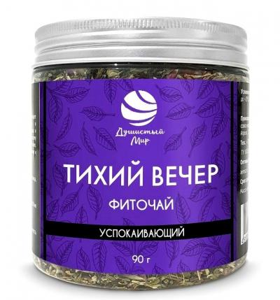 Фиточай ТИХИЙ ВЕЧЕР